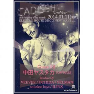 cadissh3