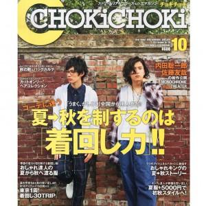 choki