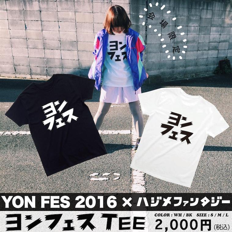 yonfes2
