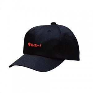 item_323161_l