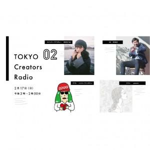 tokyocreatorradio